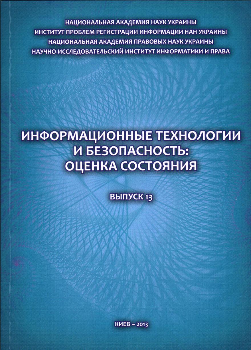 http://dwl.kiev.ua/art/itb2013-4/itb2013-00.jpg